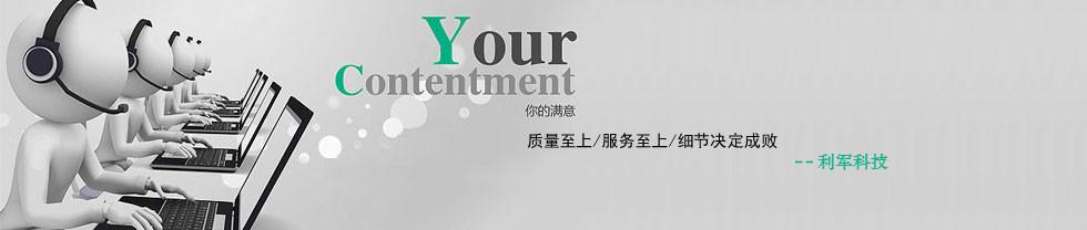 QQ商城焦点图效果下载